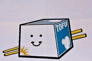 Tofu - pflanzliche Proteinbombe aus Soja ©Flickr.com/wadem
